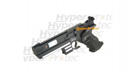 swiss arms protector airsoft blowback