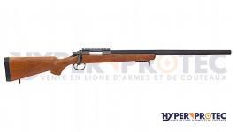 Fusil Mavrick HS12 canon lisse calibre 12/76