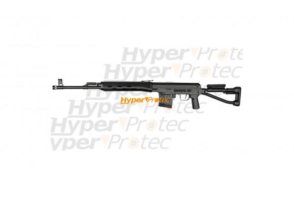 Sniper Dragunov SVD S noir spring tireur elite réplique airsoft
