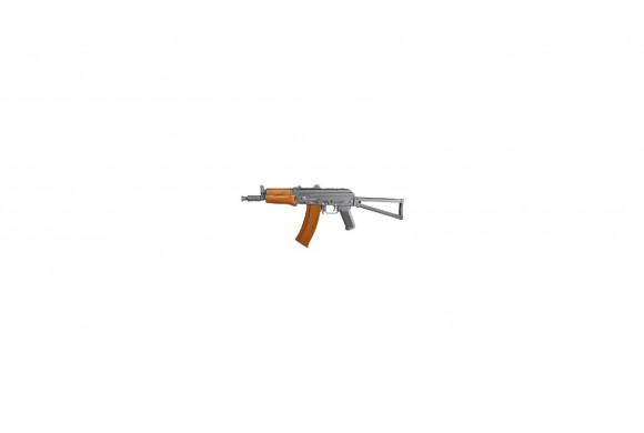 AKS 47 U ELECTRIQUE FULL METAL + BATTERIE + CHARGEUR